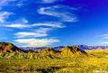 Nevada Landscape print