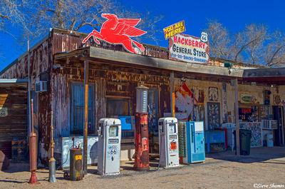 hackberry general store, route 66, arizona